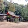 中条八幡神社(広島県福山市神辺町西中条)
