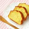 強力粉でパウンドケーキを焼くとどうなる?