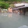 秋田県縦断 湯巡り一人旅 ⑪ 泥湯温泉「奥山旅館」さんに日帰り入浴