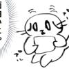 アニメ「鬼滅の刃」を全話見た話