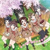 【ディスクレビュー】Poppin' Party 5thシングル『キラキラだとか夢だとか 〜Sing Girls〜』