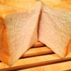 【松原団地】高級「生」食パン乃が美