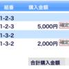 宮島6レース、7レース勝負競艇🚤