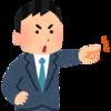 森勇太(2013.7)近世上方における連用形命令の成立:敬語から第三の命令形へ