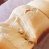 流行りの生食パンを手ごねで 〜生クリーム入りでリッチな味わい〜