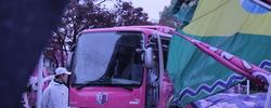 J1昇格プレーオフ 準決勝 セレッソ大阪vs京都サンガF.C. #写真 #2016