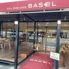 上質なカフェを楽しみたいからこちら! 〜八王子市 HILL SIDE CAFE BASEL〜
