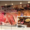 北海道・札幌市・中央区、品質、柔らかな肉質が評判のジンギスカンのお店「キリンビール園 アーバン店 」に行ってきた!!~チルド状態で届く、ラム肉は、口に入れるとジューシーな肉汁があふれだす!!~