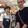 〜ヨシタケさん、書店営業へゆく〜 1日目(前編)