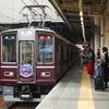 【阪急】8002Fが30周年記念列車の代打に