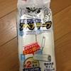 日本での買い物記録 2