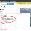 はてなブログの見出しカスタム CSSにコピペしても反映されないワナ