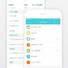 パスワード管理アプリおすすめランキング11選【無料、比較、安全、クラウド】