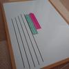 手作りレッスンアイテム♪(5線ホワイトボード)