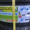 【激安アジアンタイヤ】KENDA(ケンダ) KR32 使用『レビュー』