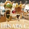 【松阪駅】夜遅くまで営業!「ひなたカフェ」の店内がお洒落すぎる!