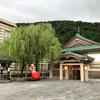【加賀】山中温泉総湯「菊の湯」は男湯と女湯で建物自体が別々という珍しい造り。さらに男湯の前では温泉卵も作れるよ