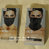 きた〜!繰り返し洗って使えて、花粉や有害物質を除去するスポーツ用マスク「ナルーマスク」