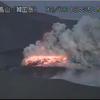 新燃岳火口の東側から溶岩が噴き出してその周辺に溶岩ドームが形成!?火口縁が低い西側から流れ出す危険性も!!
