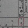北海道が好きになった「北の国から」田中邦衛さん