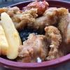 五反田 信濃屋 Fried lunch