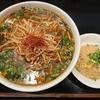 山形市 上海厨房桜田店 台湾ラーメンをご紹介!🍜