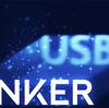 急速充電器やモバイルバッテリーで必ず目にするAnkerって何だ、中国企業って知ってた?Anker成功の秘密