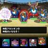 level.1575【黒い霧】第190回闘技場ランキングバトル5日目
