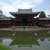 京都で美味しい抹茶を味わいたい人必見!宇治の絶品スイーツ「中村藤吉本店」
