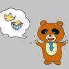 ヨコシマウマ、ふるさと納税で楽しい節税を職場の仲間に教える!?(その11)
