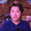 嵐にしやがれ〜大野丸日本一周プロジェクト その1〜