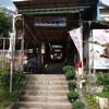 大山阿夫利神社に行く