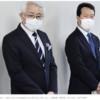 (15)北海道 凍死事件 背景にある いじめ問題 の詳細! (1)~(25)まで