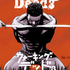 ゾンビ・コミック2連発〜『ウォーキング・デッド 3』『アイアムアヒーロー 10』