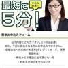 ネットワンは東京都文京区本郷3-11-2の闇金です。