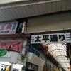 【那覇】沖縄県産の新鮮な野菜🥬を安く買えるローカルな八百屋さん「奥間果物菓子商店」
