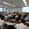 【高2】グローバルプロジェクト タイ事前学習  「子どもたちの貧困」