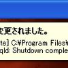 一足早く、Java7でアプリを作ってみました!