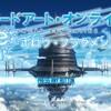 Steam版「ソード・アート・オンライン フェイタルバレット」の予約特典、「ソードアート・オンライン Re:-ホロウ・フラグメント」がアンロック。日本語対応