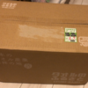 【ふるさと納税】泉佐野市より新しい金麦が届きました。