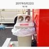 2年間で出会った自販機のゴミ箱たちの記録