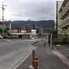 松美台(生駒市)
