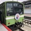 2週連続でJRおおさか東線の新線区間に乗車しました!