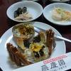 【浜松町】『燕慶園』で雄雌上海蟹♪
