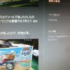 ブログ400000アクセス達成記念プレゼントの当選者発表〜。杉島ブログです。
