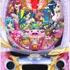 西陣「CR 恋姫夢想」の筐体画像&PV&ウェブサイト&情報