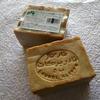 おすすめ固形石鹸 |平和を願って使うオールマイティなアレッポの石鹸