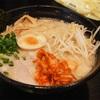【函館市】めがみ(麺神)|麺が選べる!めがみ味噌ラーメン
