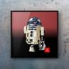 いよいよ公開間近。エクセル画でスターウォーズ9ができるまで~R2-D2篇