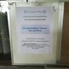 国連平和大学(University for Peace) in コスタリカ:授業レビュー その5(宗教、文化、戦争、平和)